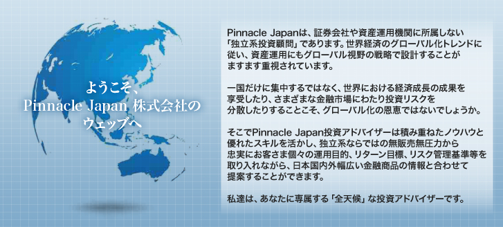 Pinnacle Japan